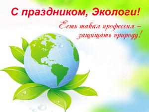 ekolog_04